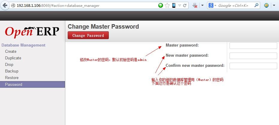 master密码
