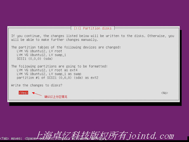 ubuntu server22