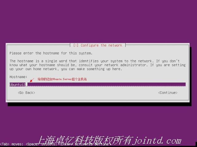 ubuntu server9